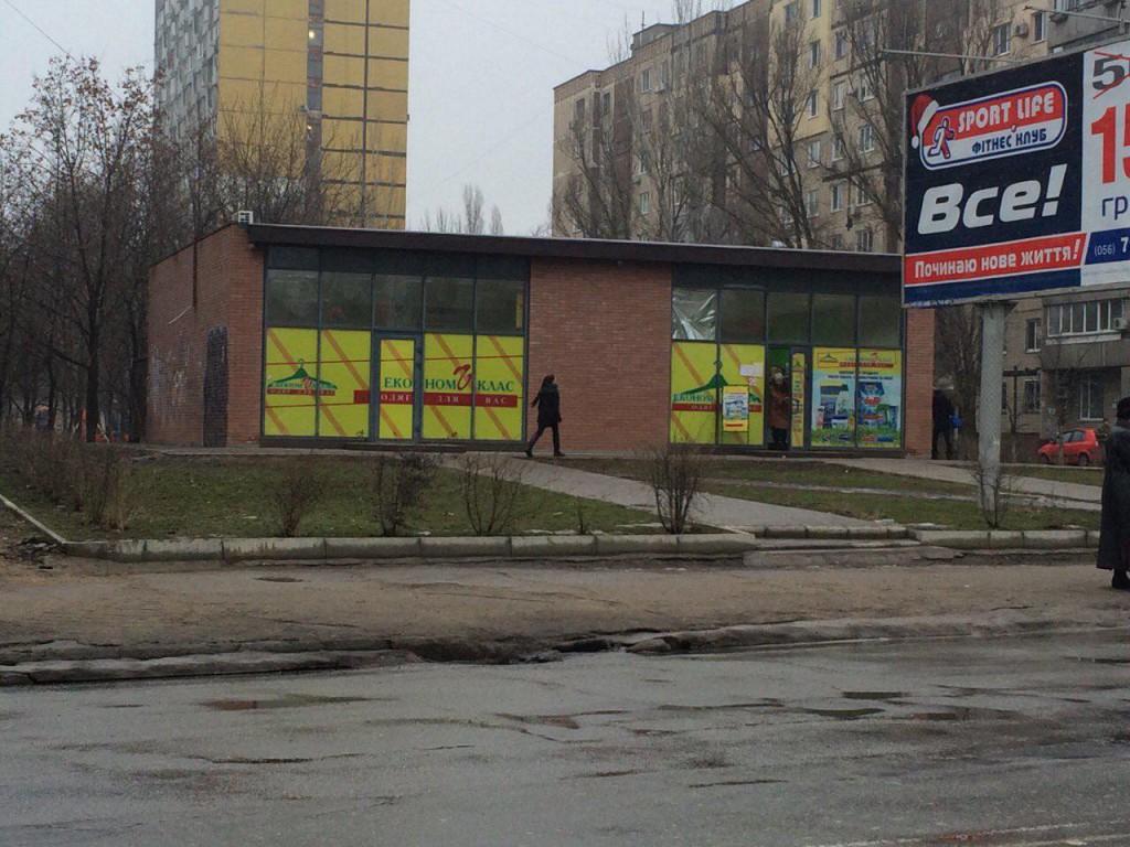 znakomstva-krasnoyarsk-seks-new-topic