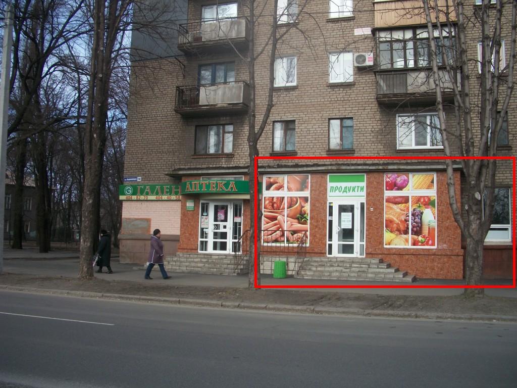 f666d15c2461 Кривой Рог, Дзержинский район) - Сдается торговая площадка, 7000 грн. - АСНУ