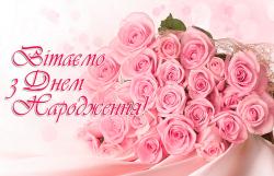 smishni_do_sliz_pobazhannya_kolezi_z_dnem_narodzhennya_zhintsi_1.png