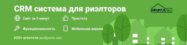 baner_new_asnu.jpg