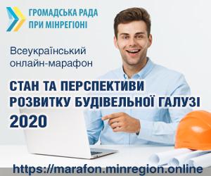 marafon300x250_bud_55.jpg