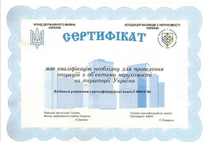 Kyrsi_sertificat.jpg