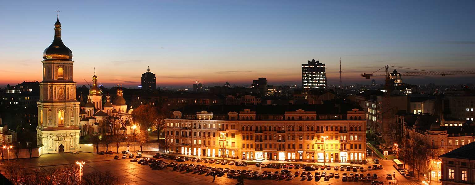 Kyiv2.jpg