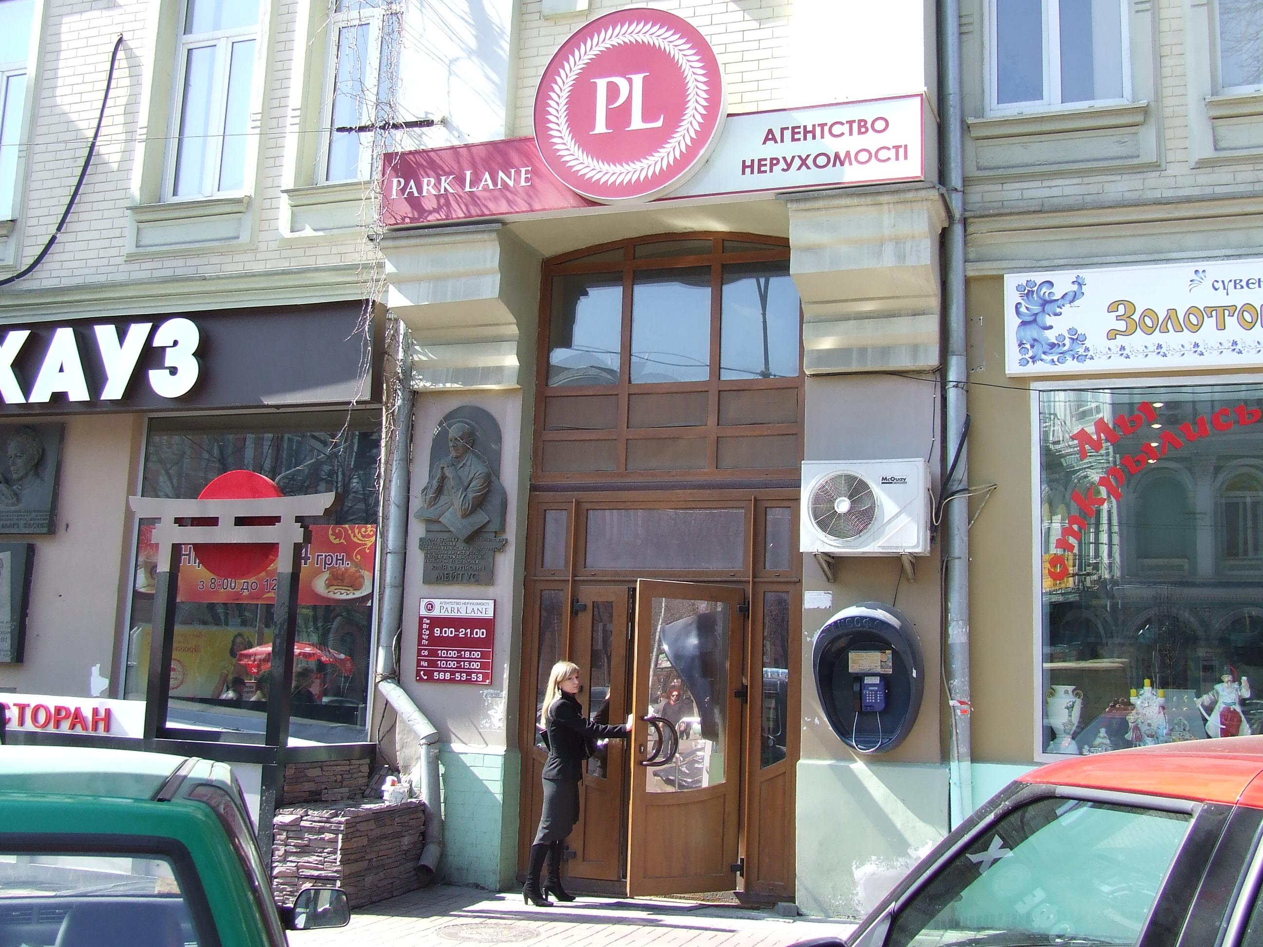 PL.JPG