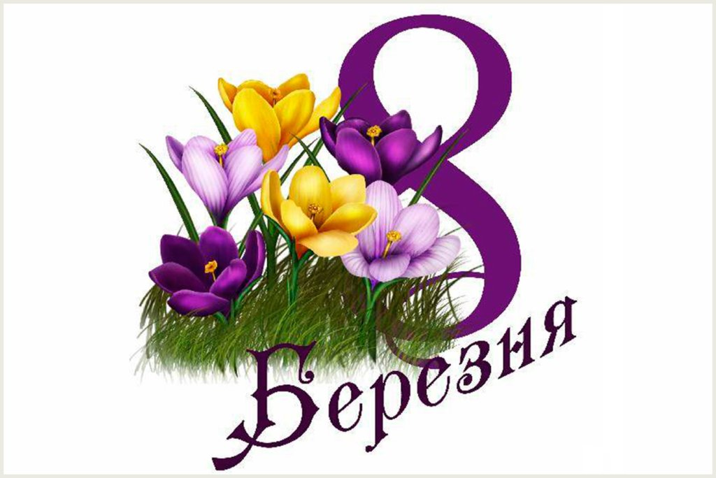 08ber_03_2015_Vell1_1024x684.jpg
