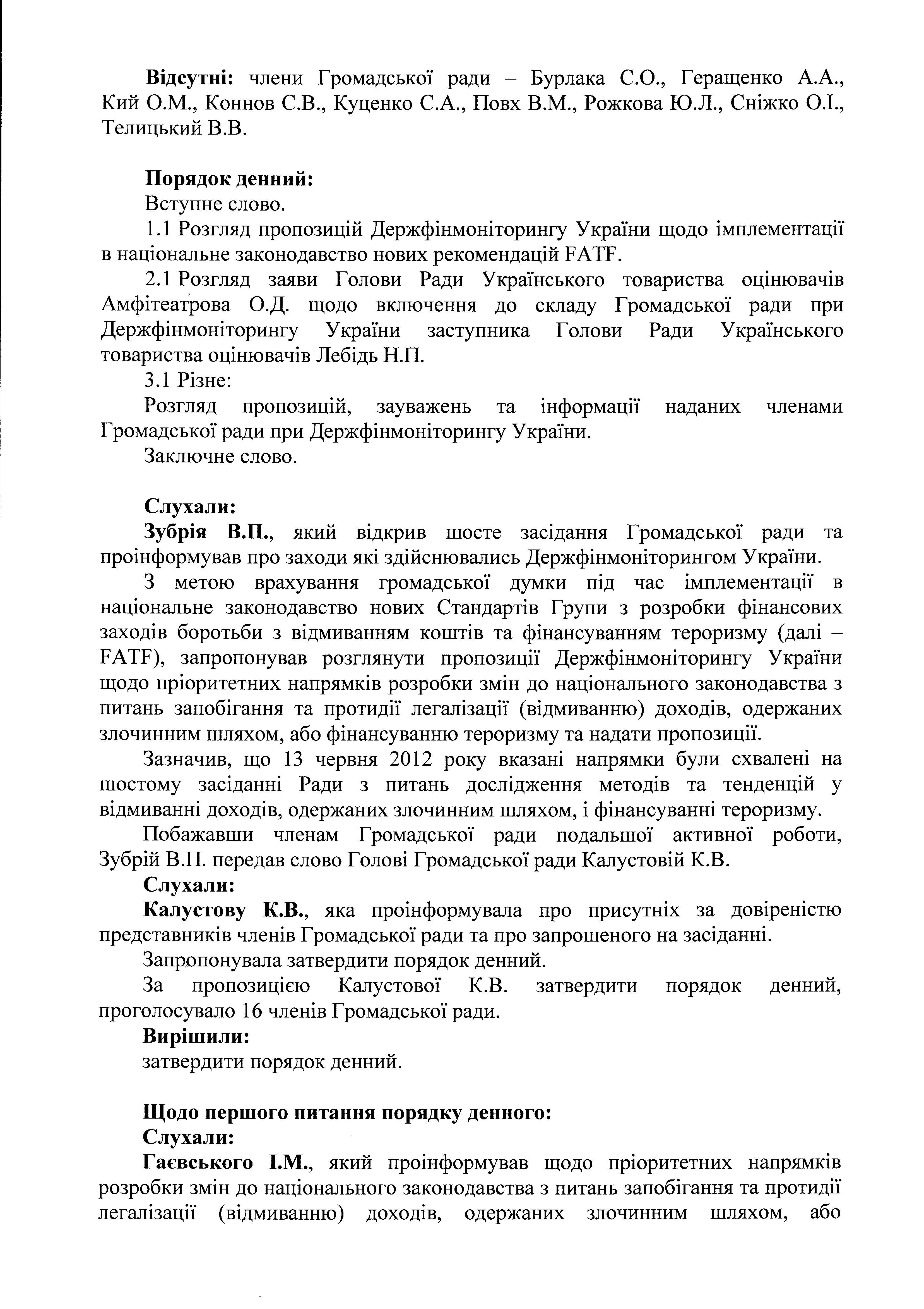 Protokol_2.jpg