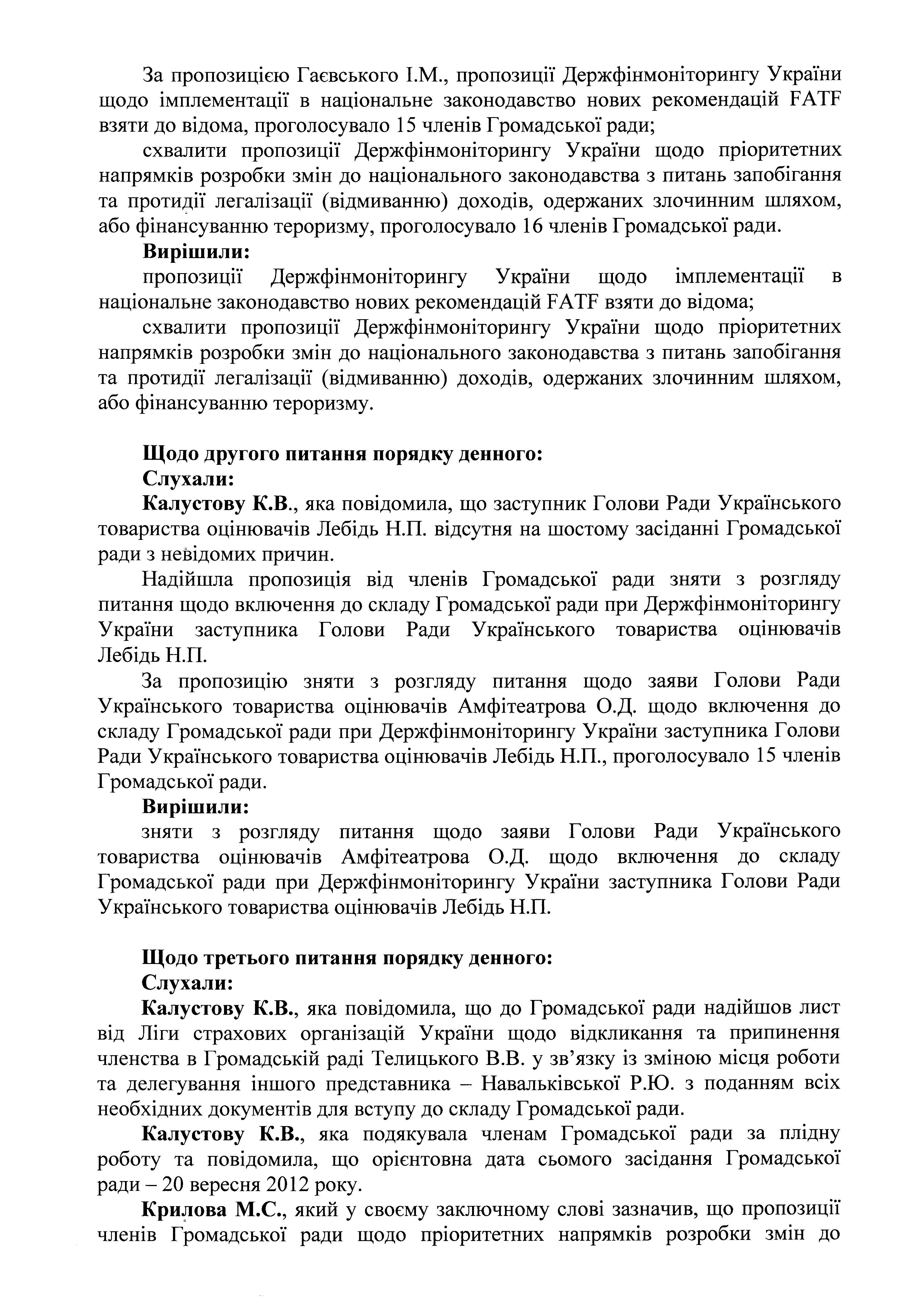 Protokol_4.jpg