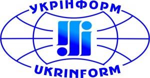 ukrinform_logo_1.jpg