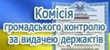 www.dazru.gov.ua.jpg