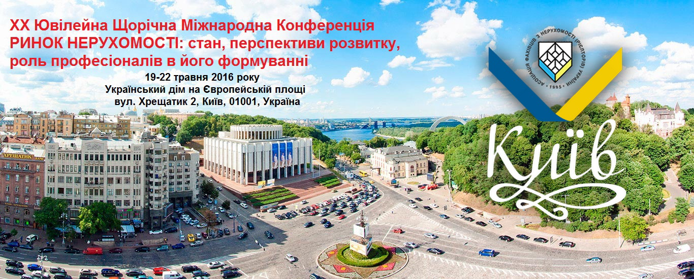 ukrainian_house_kiev_convention_center_______________1.jpg