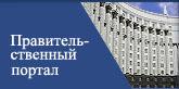 uryad_ru.jpg