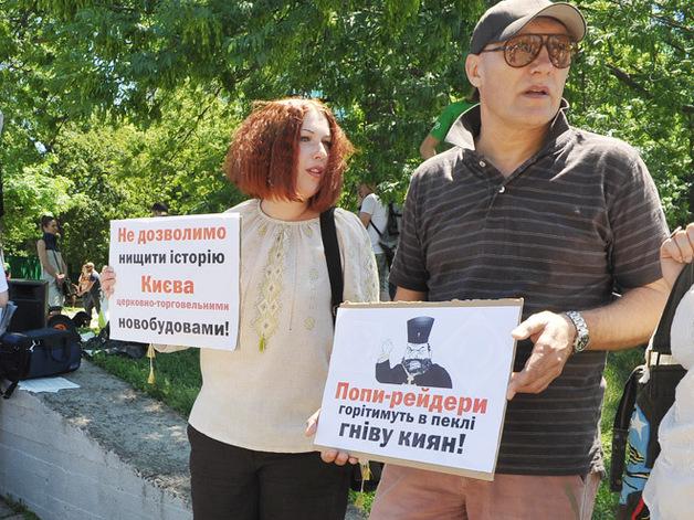desjatinka_protest2.jpg