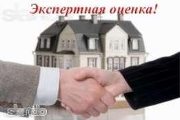 93704181_1_261x203_ekspertnaya_otsenka_luchshie_tseny_kiev.jpg