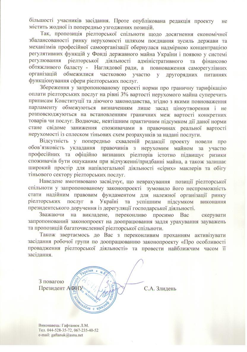 Poroshenko2.jpg