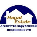 hayat_logo.jpg
