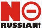 no_russian_pst.jpg